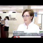 Как оформить загранпаспорт без прописки и регистрации в Москве